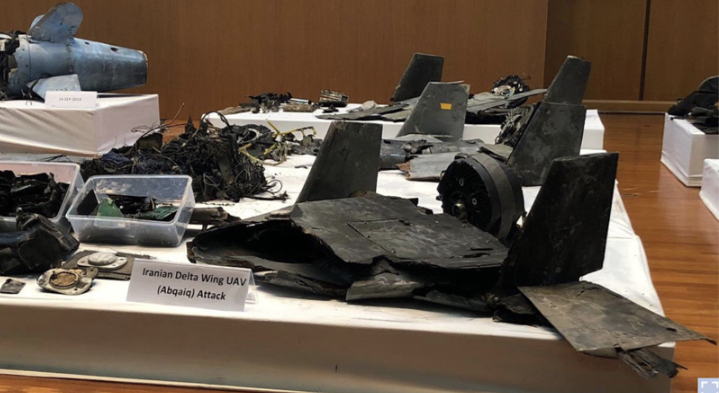 Pictured Above: Missile wreckage from Saudi oil attack believed to be of Iranian origin